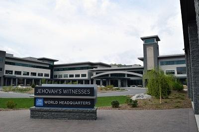 ● Salle du Royaume de Jéhovah